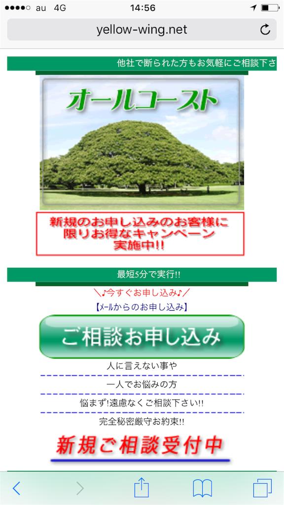 f:id:kimonoclub:20151224171743p:image
