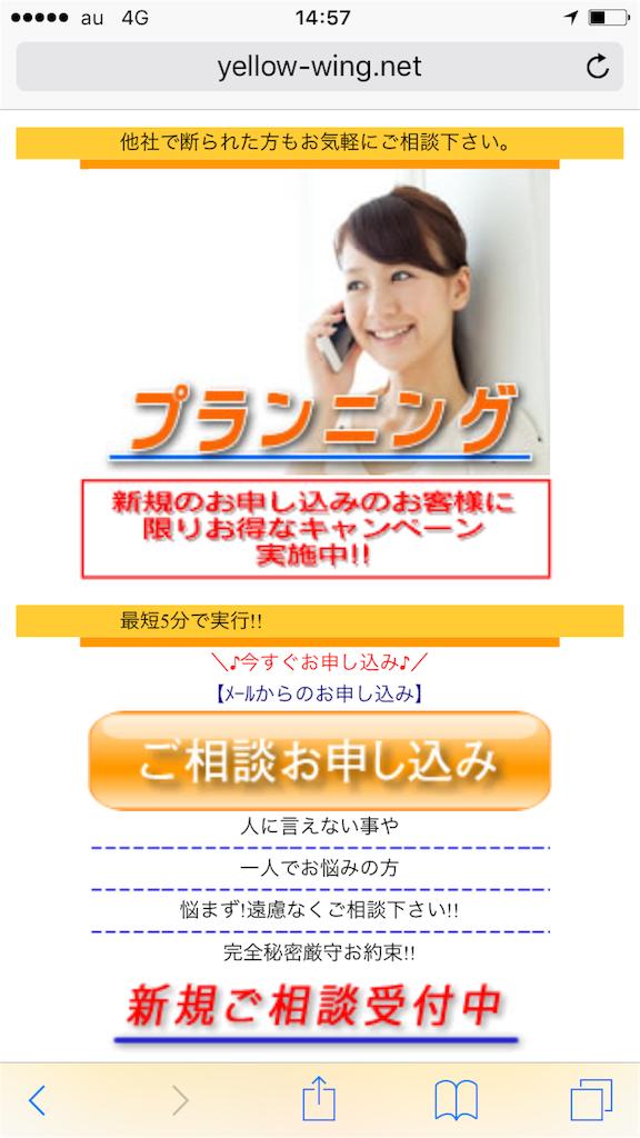 f:id:kimonoclub:20151224171812p:image