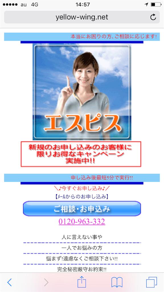 f:id:kimonoclub:20151224171826p:image