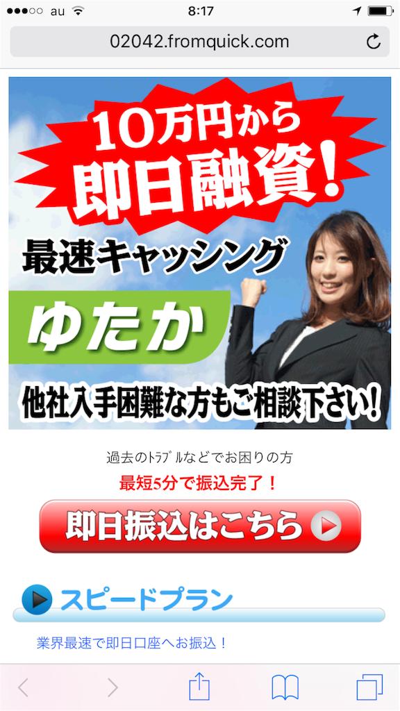 f:id:kimonoclub:20151226113731p:image