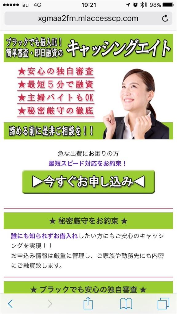 f:id:kimonoclub:20160121111930j:image