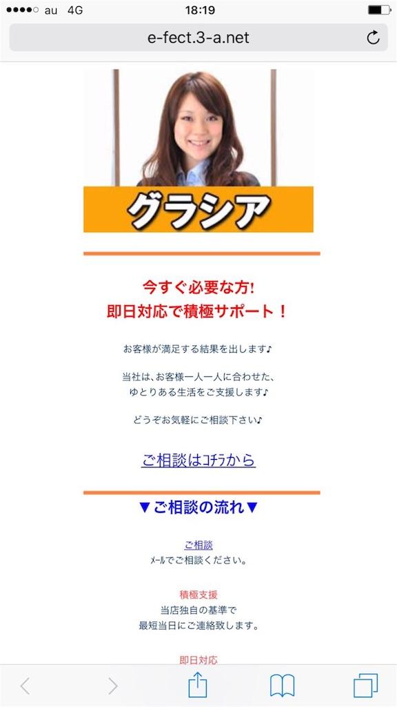 f:id:kimonoclub:20160126221045j:image