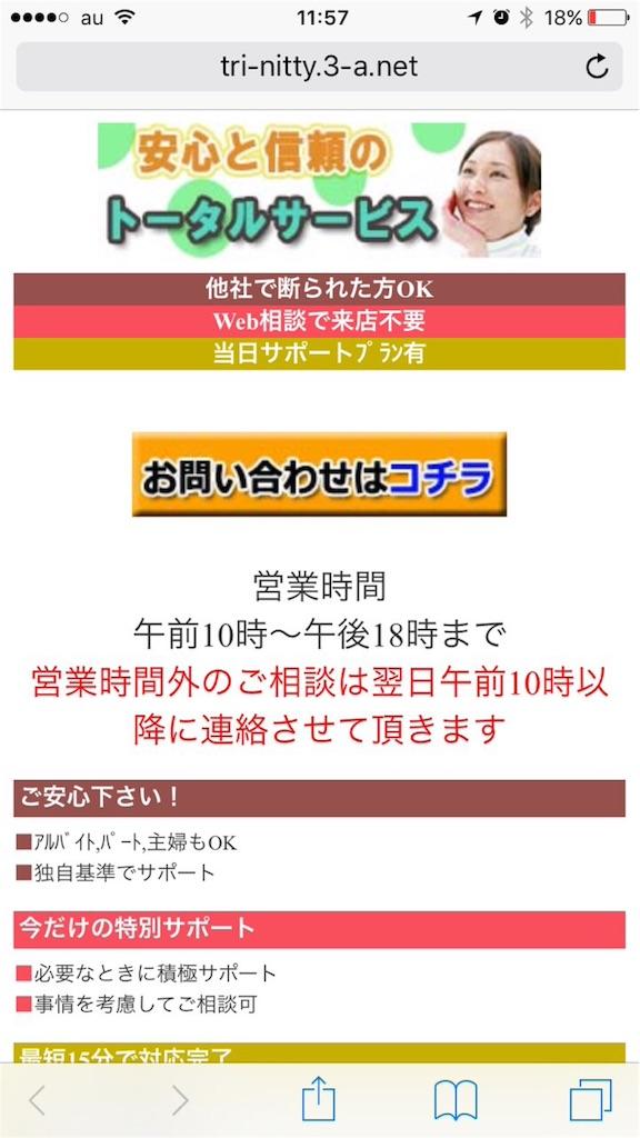 f:id:kimonoclub:20160128100352j:image