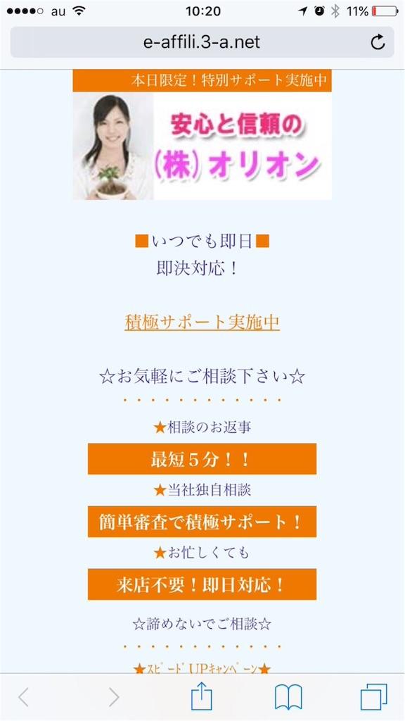 f:id:kimonoclub:20160201132504j:image
