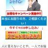 最短5分で即日融資「カルメンジャパン」は闇金です!