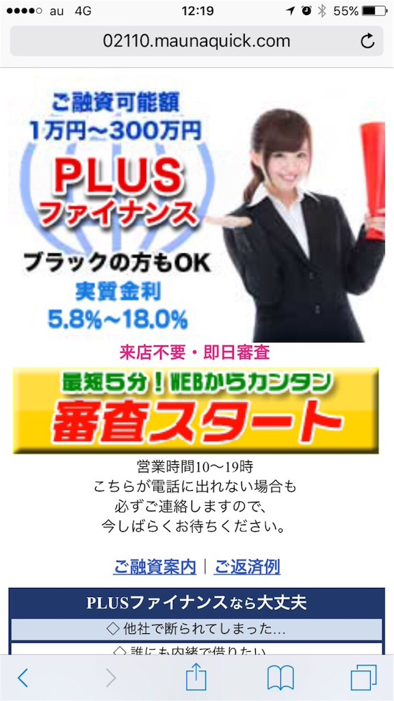 f:id:kimonoclub:20160201132707j:image