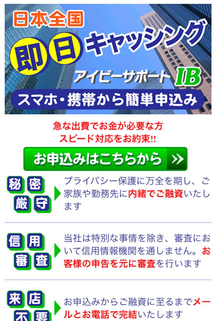 f:id:kimonoclub:20160201201104p:image