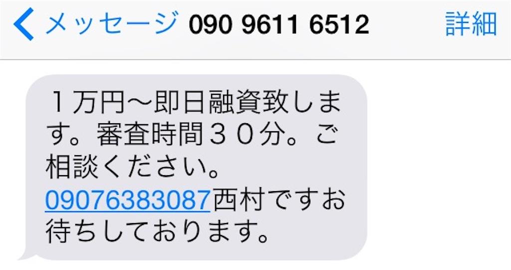 f:id:kimonoclub:20160203104508j:image