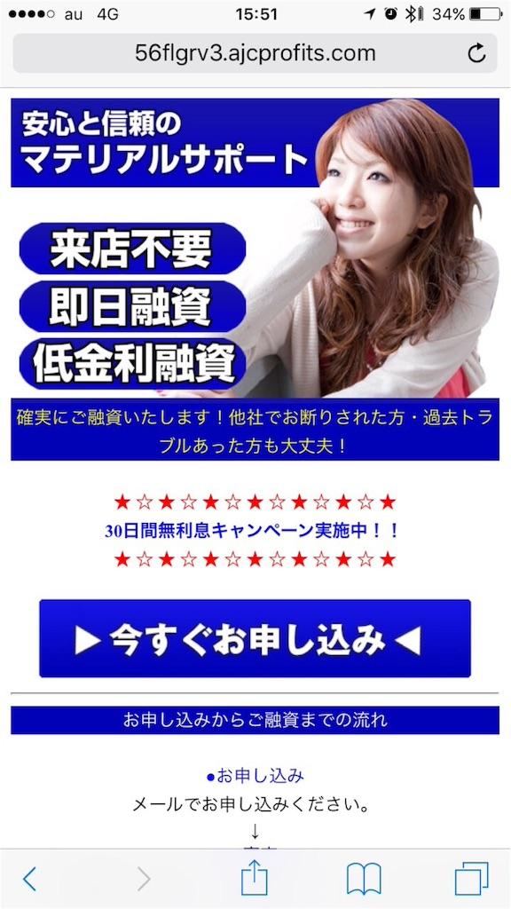 f:id:kimonoclub:20160205162414j:image