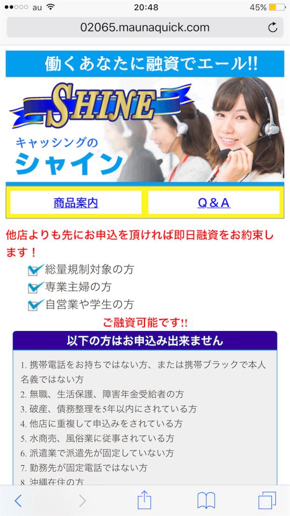 f:id:kimonoclub:20160208204926p:image