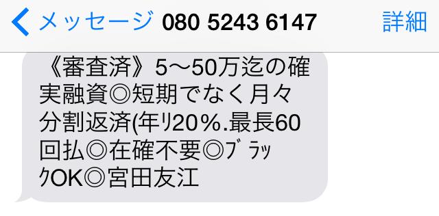 f:id:kimonoclub:20160216220359p:plain
