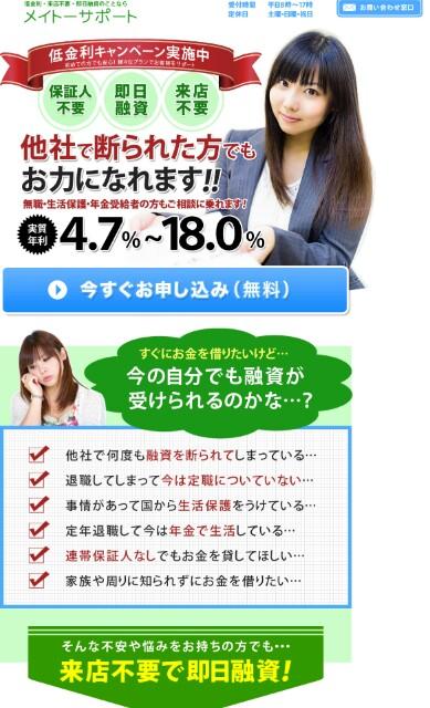 f:id:kimonoclub:20160216223228j:plain