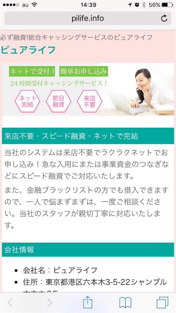 f:id:kimonoclub:20160219161021j:plain