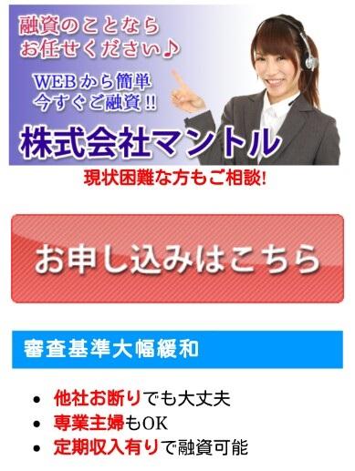 f:id:kimonoclub:20160223152028j:plain
