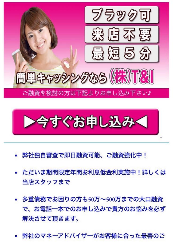 f:id:kimonoclub:20160226101551j:image