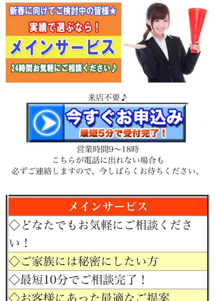 f:id:kimonoclub:20160228002316j:image