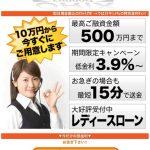 10万円すぐに融資可能「オリックスサポート(ORIX Support)」は闇金です!