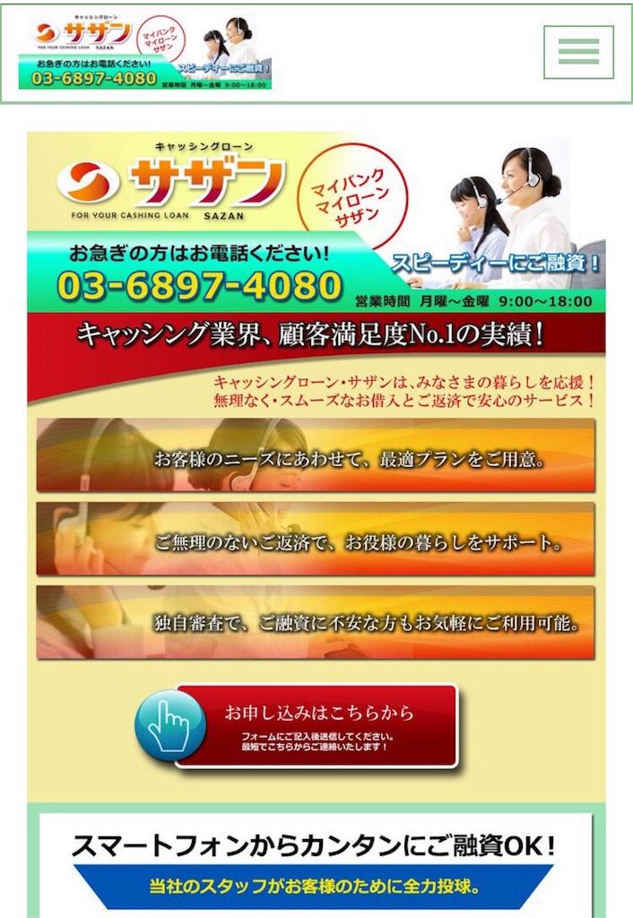 f:id:kimonoclub:20160303150951j:image