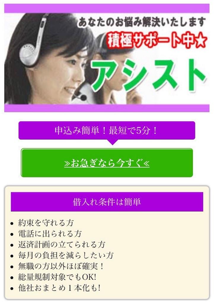 f:id:kimonoclub:20160304173451j:image