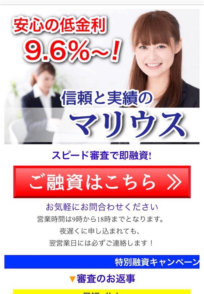 f:id:kimonoclub:20160310112110j:image