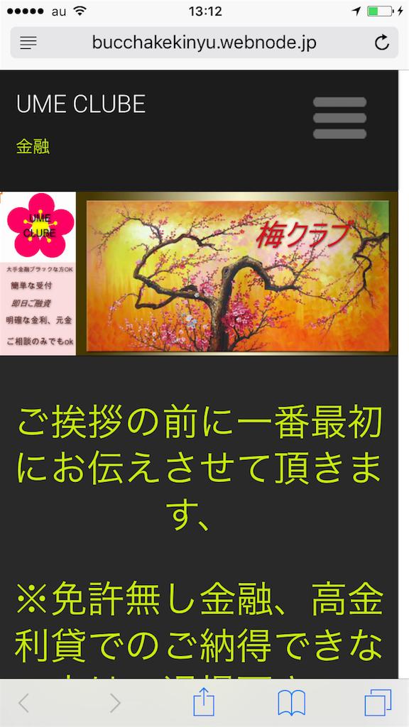 f:id:kimonoclub:20160310131317p:image