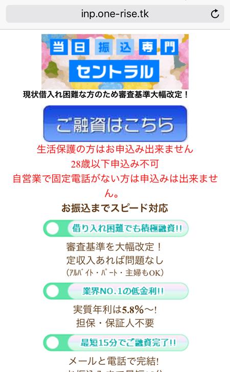 f:id:kimonoclub:20160317112421p:plain
