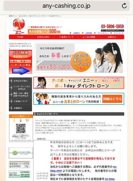 f:id:kimonoclub:20160317133334p:plain