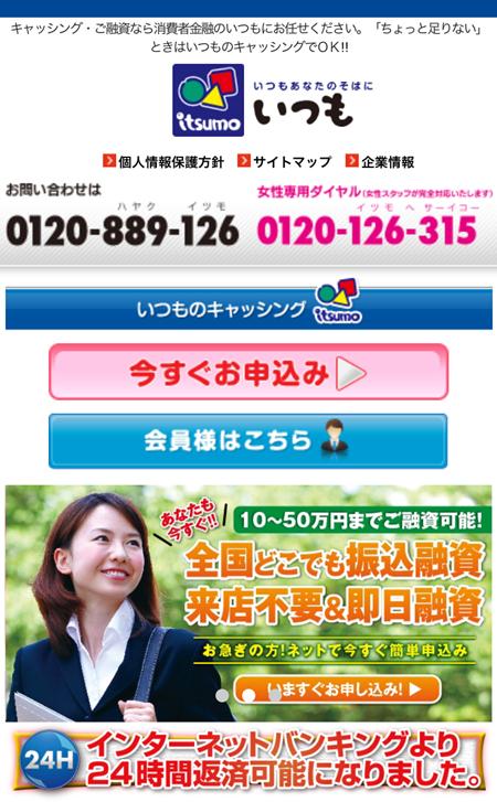 f:id:kimonoclub:20160318105409p:plain