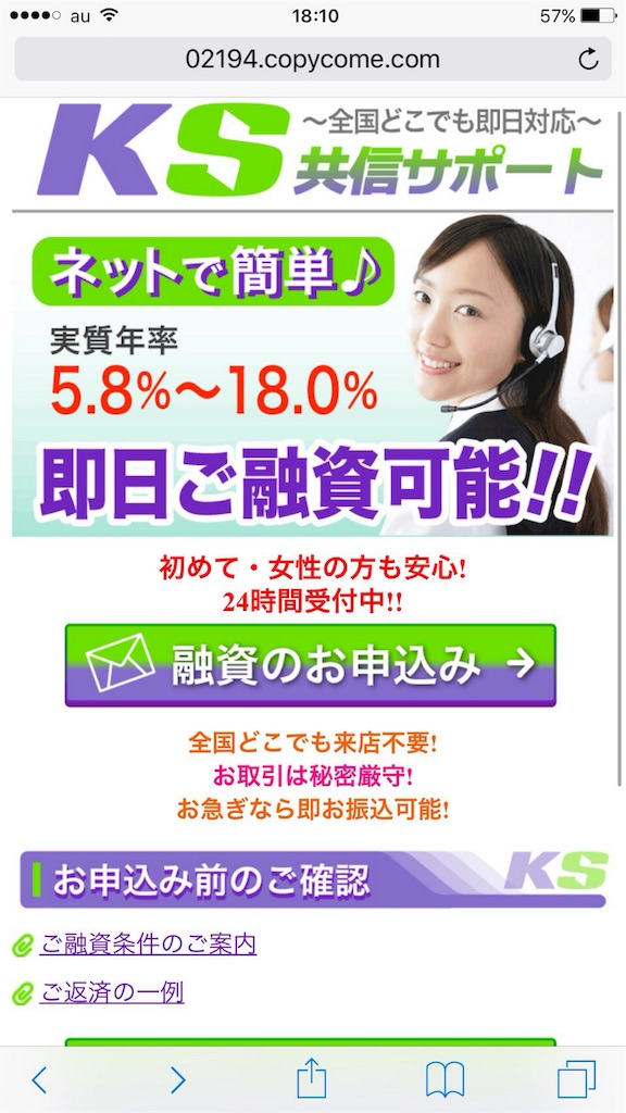 f:id:kimonoclub:20160326193031j:image