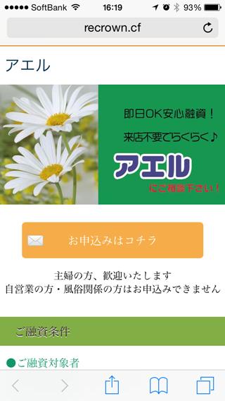 f:id:kimonoclub:20160330112255p:plain