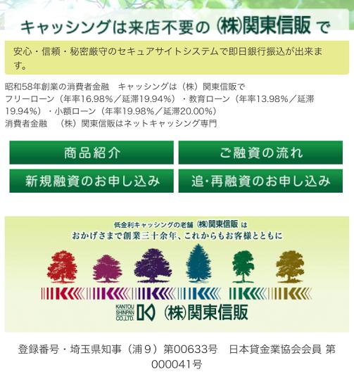 f:id:kimonoclub:20160331130504p:plain