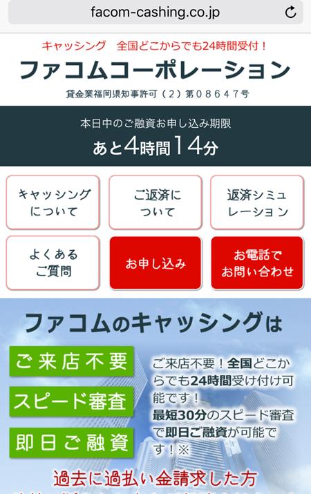 f:id:kimonoclub:20160404111518p:plain