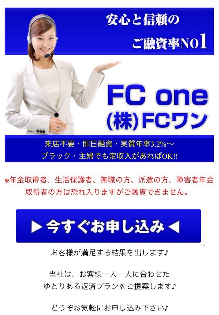 f:id:kimonoclub:20160407115454j:image