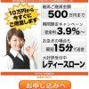 10万円から今すぐにご用意「Marriott(マリオット)」は闇金です!
