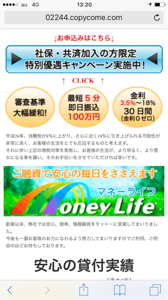 f:id:kimonoclub:20160412132217p:image