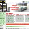 大阪のスペースは闇金ではなく正規の消費者金融なので大丈夫です!