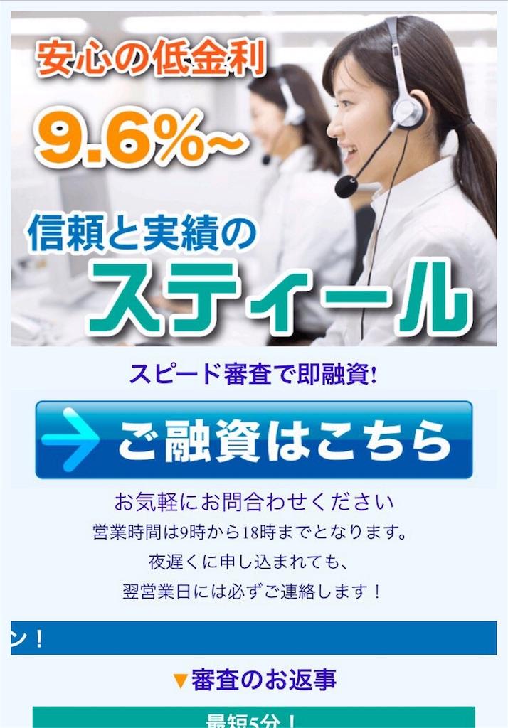 f:id:kimonoclub:20160419125617j:image