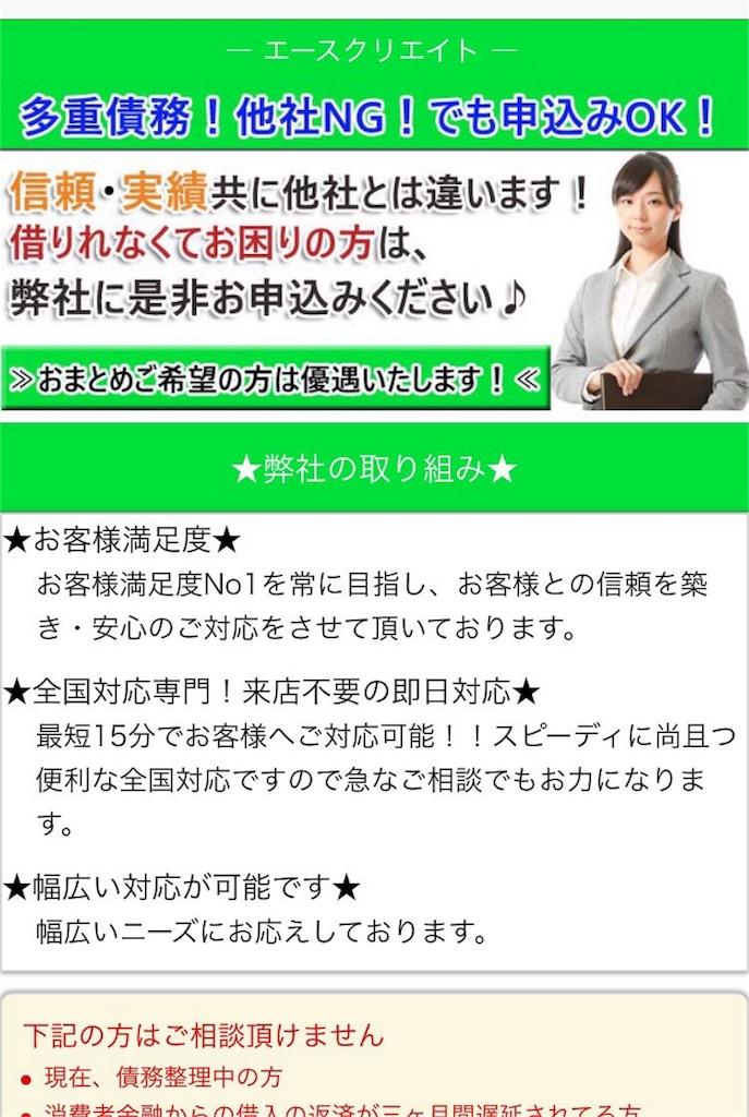 f:id:kimonoclub:20160425124809j:image