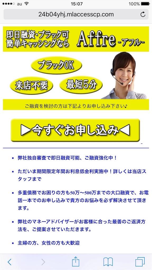 f:id:kimonoclub:20160425153841j:image
