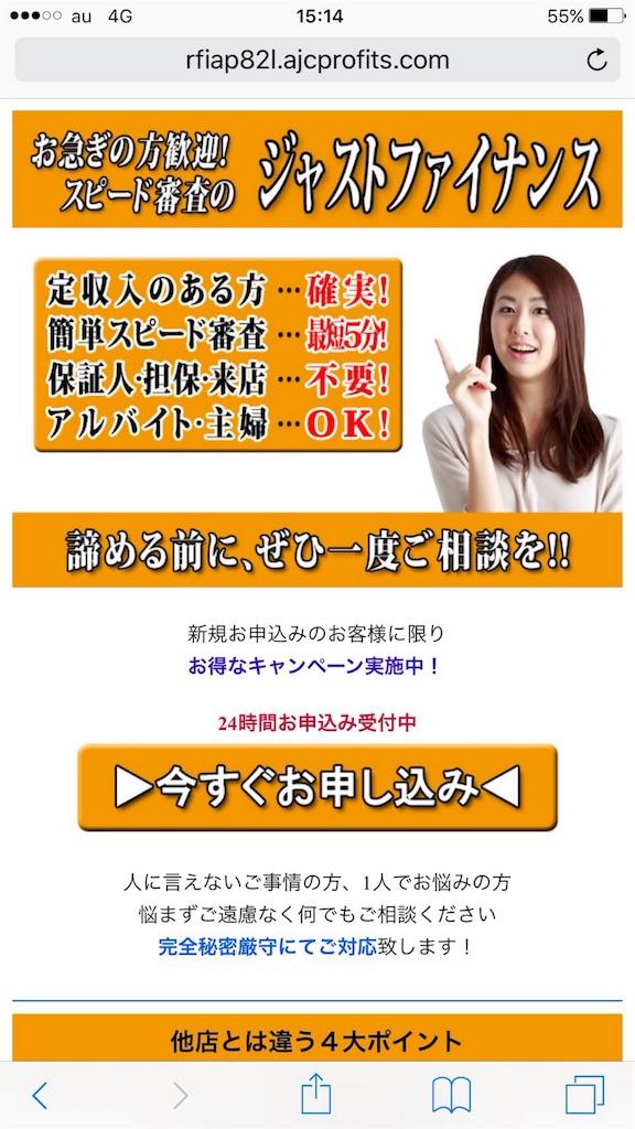 f:id:kimonoclub:20160426151539j:image