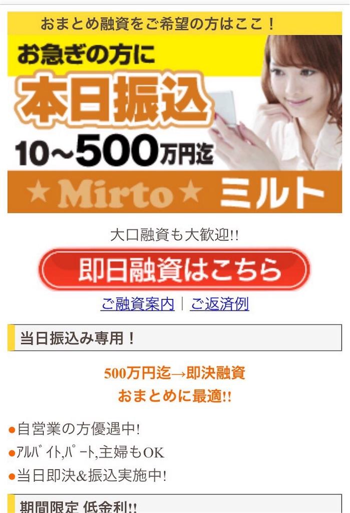 f:id:kimonoclub:20160428140251j:image