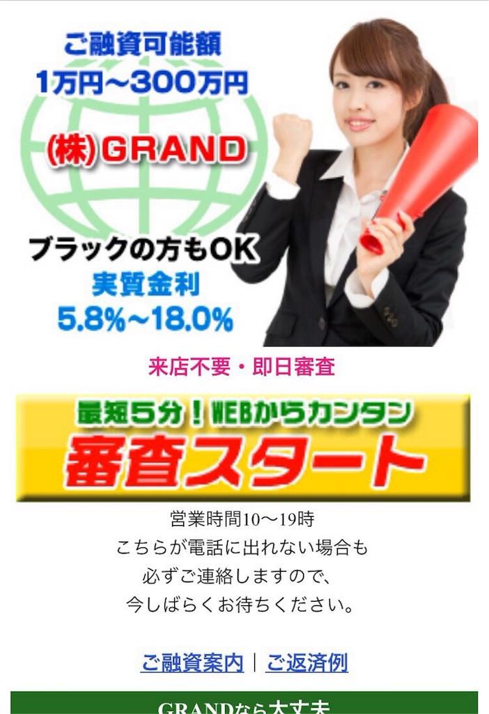 f:id:kimonoclub:20160428140259j:image