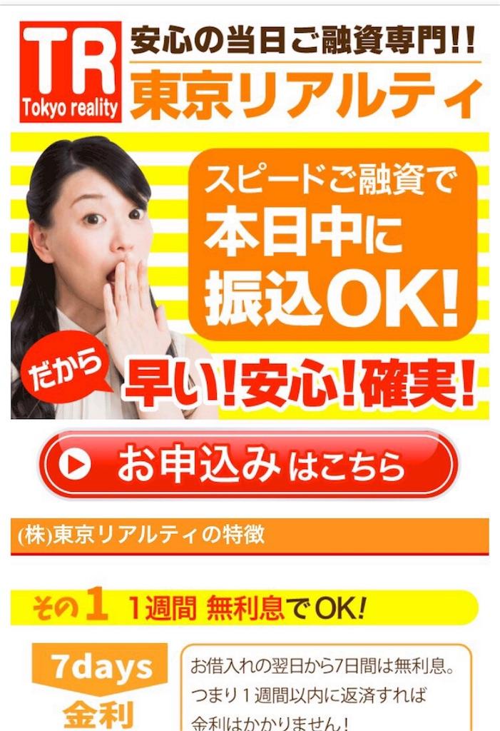 f:id:kimonoclub:20160509115014j:image