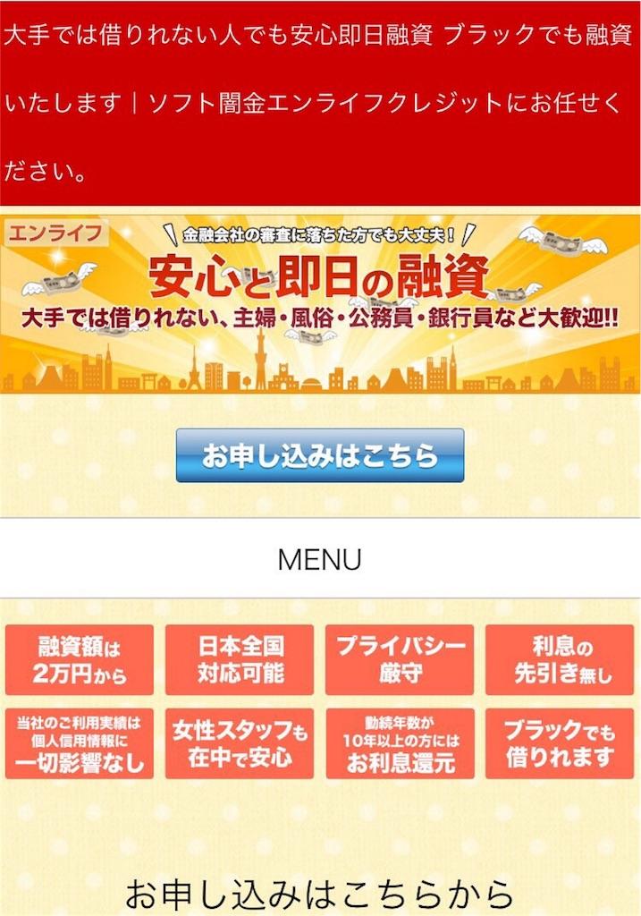 f:id:kimonoclub:20160511133225j:image