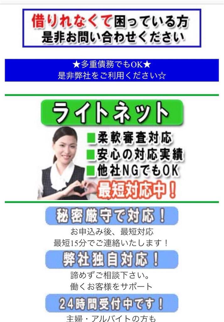 f:id:kimonoclub:20160513132438j:image