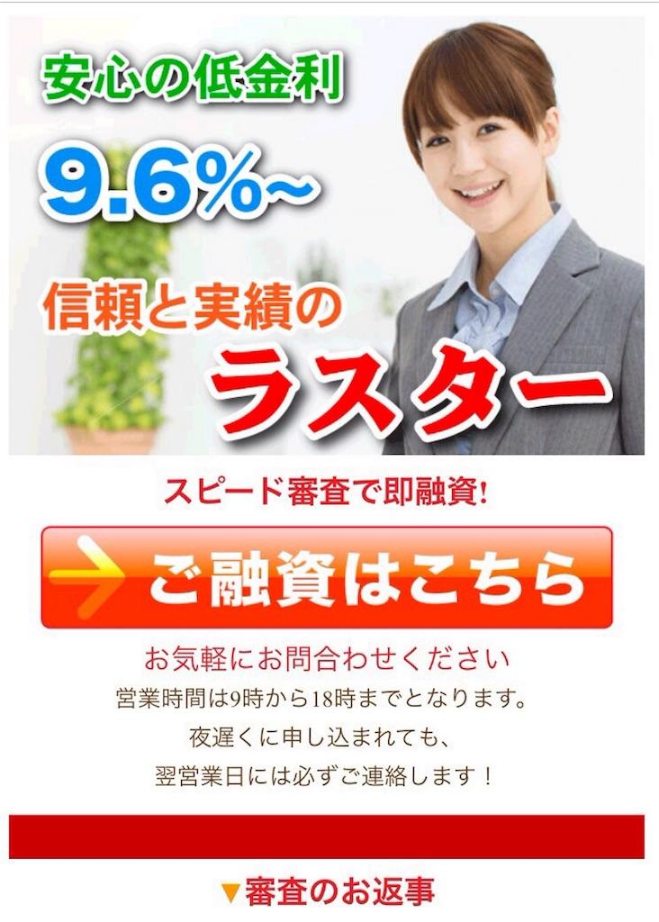 f:id:kimonoclub:20160518110729j:image