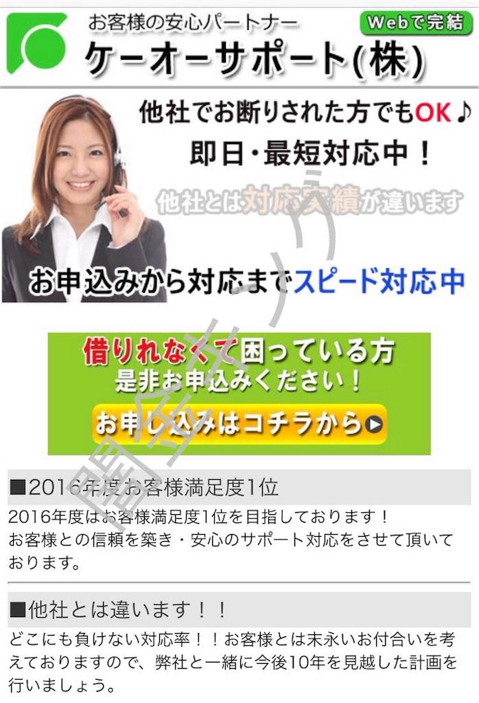 f:id:kimonoclub:20160523171734j:image