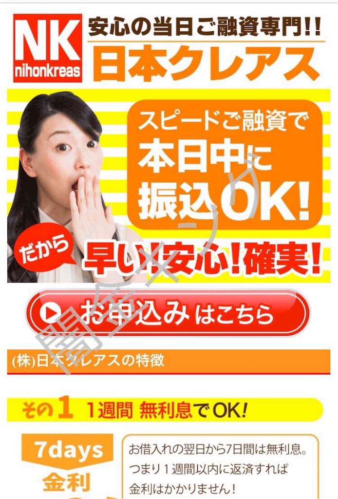 f:id:kimonoclub:20160523171743j:image