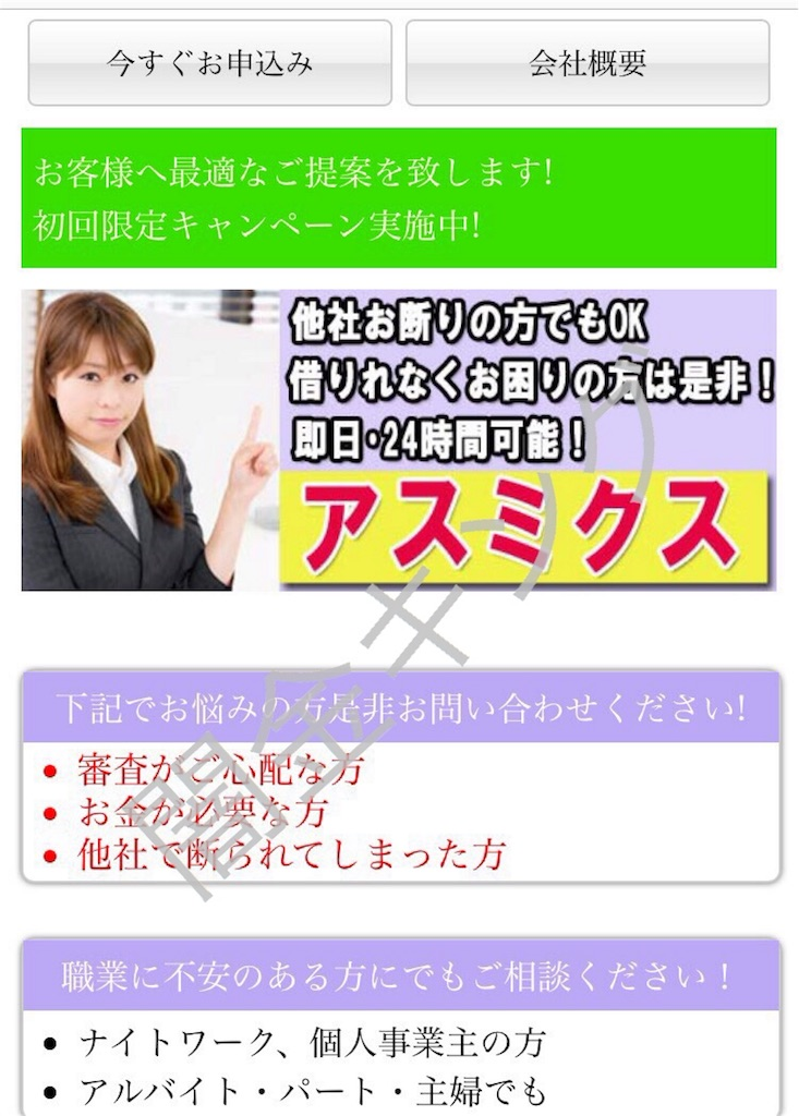 f:id:kimonoclub:20160531144103j:image