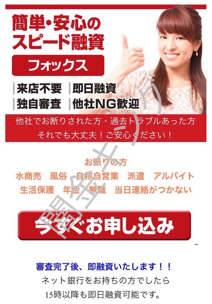 f:id:kimonoclub:20160531144121j:image